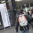 02新宿シティハーフマラソン看板