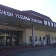 03越後湯沢駅東口