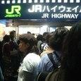 新宿、高速バス乗り場