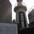 お台場灯台モニュメント。