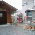 013芦安バス停