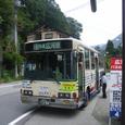 02芦安バス停