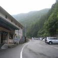 12夜叉神峠登山口2