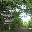 49takataniyama